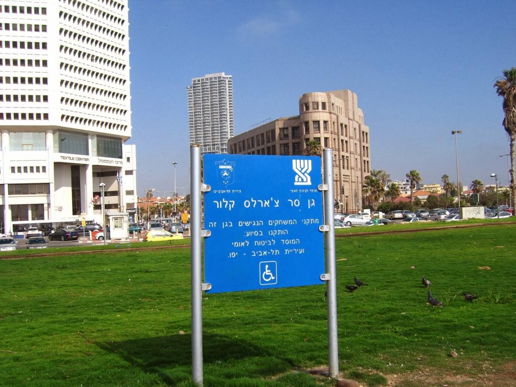 Poze_London_Israel 912