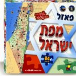 israel-map-puzzle